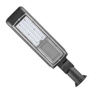 Светильник светодиодный уличный квадратный